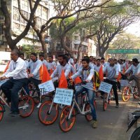 Cycle_Rally